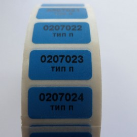 "Пломбировочная наклейка тип ""П"" 10х20"